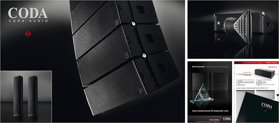 Акустические системы Coda Audio