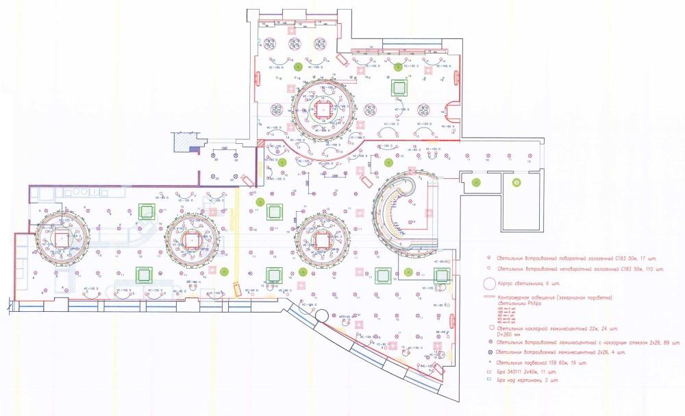 Проектирование офисного освещения