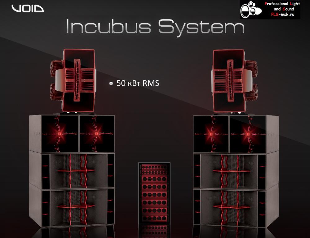 Звуковое оборудование VOID Incubus
