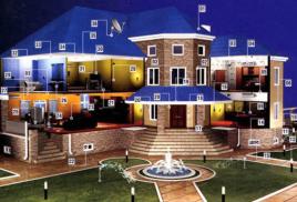 Интеллектуальный дом