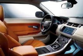 Meridian Audio Signature/ Range Rover